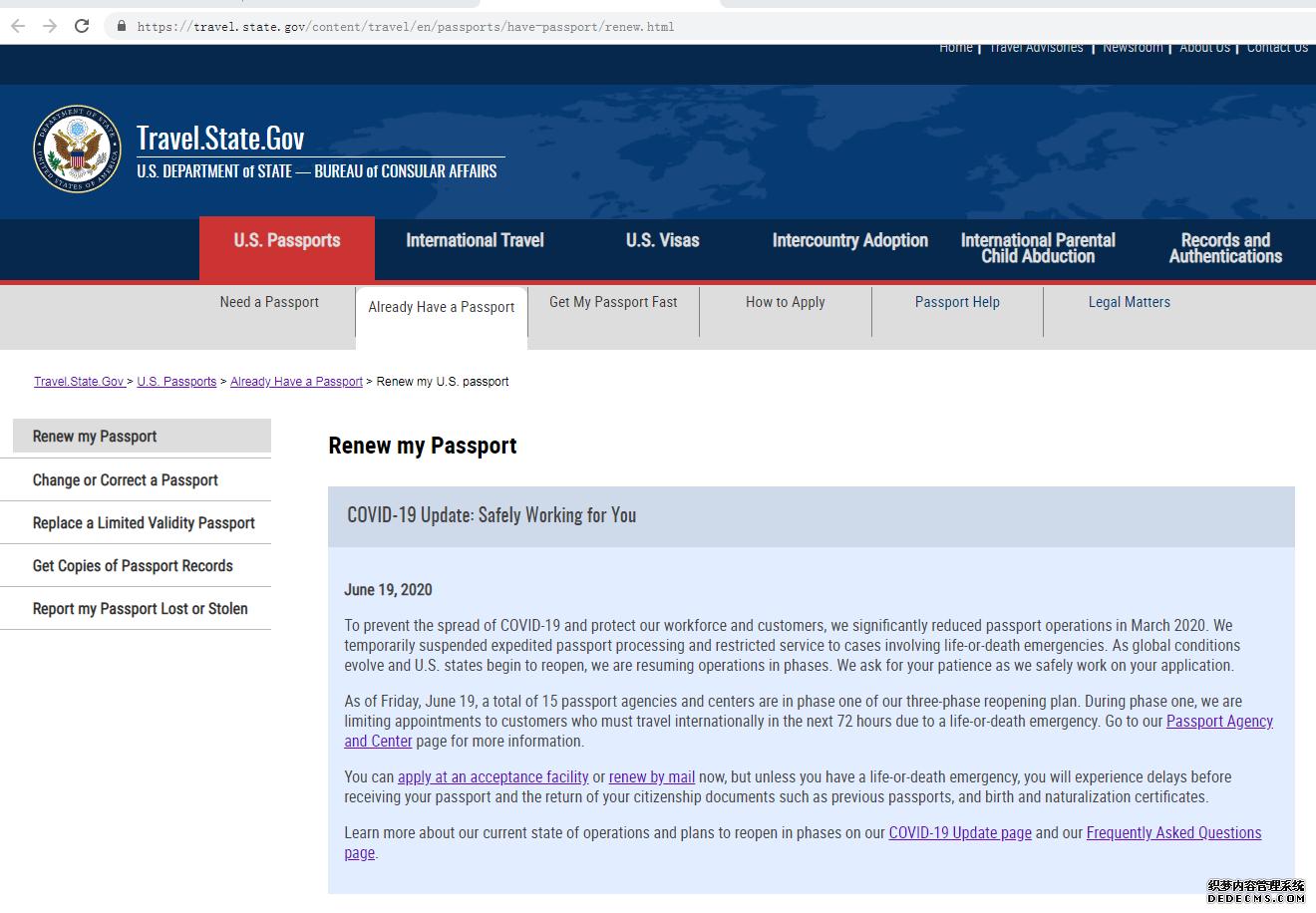 美宝美国护照疫情期间办理的情况,最新攻略。