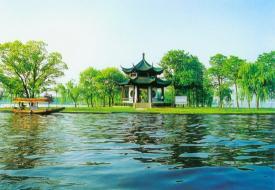 中国旅行证 上户口